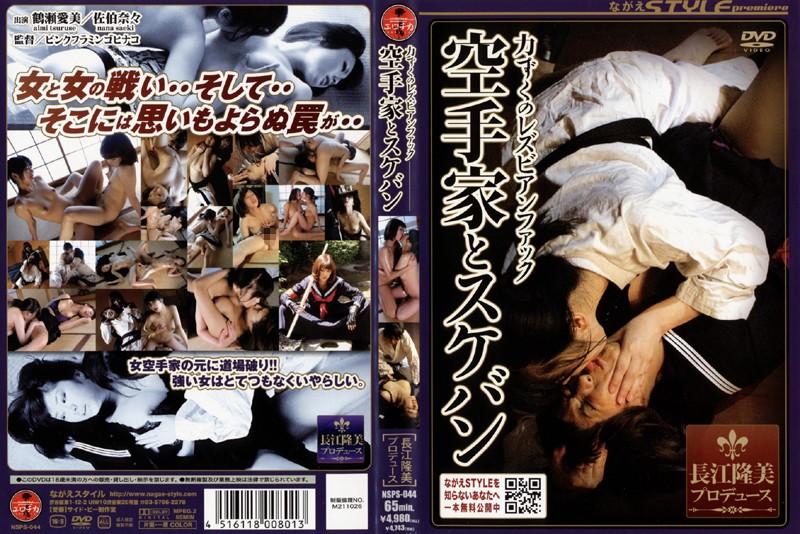 Porn martial arts Martial Arts