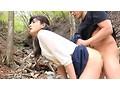 (h_1060vsed00097)[VSED-097] 田舎でおばちゃんをナンパしてそのまま人里離れた山の中に連れて行って青空の下で青姦を楽しみました! ダウンロード 4