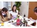 媚薬漬け親子丼〜家族が犯●れても気が付かないくらい媚薬漬けにされた母娘〜 篠田あゆみ 優姫ひかり1