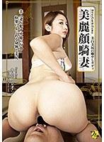 TRVO-30 美麗顔騎妻 音羽レオン ダウンロード