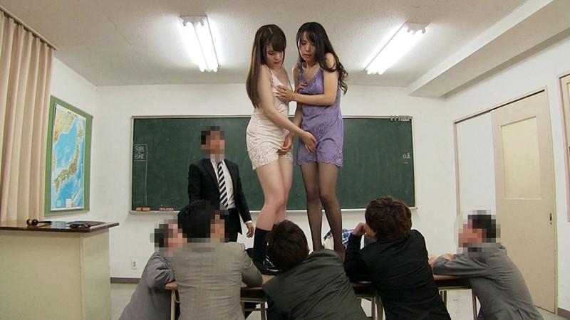 痴●オークションW 痴●オークションにかけられた女・2人の女教師編5