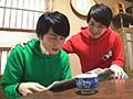 恋愛速度上昇中!〜長男と三男の秘密〜sample4