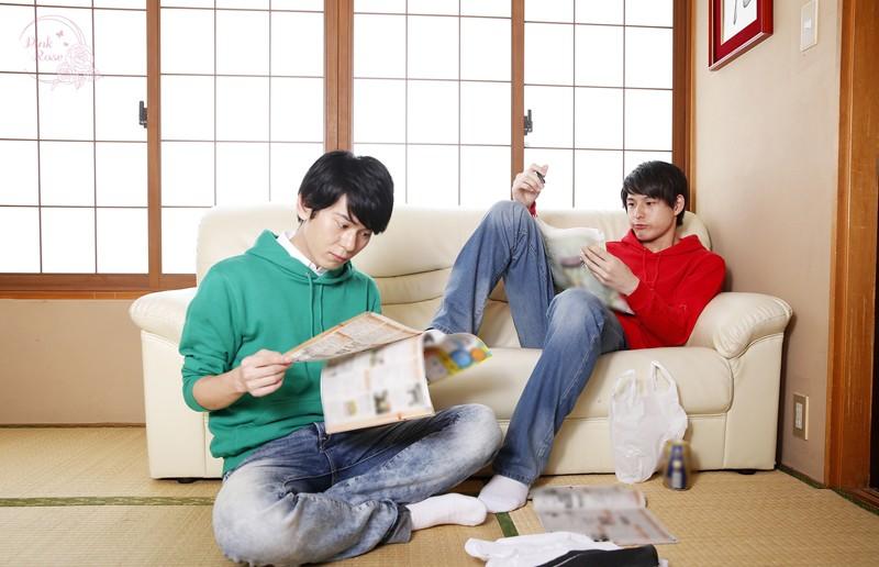 恋愛速度上昇中!〜長男と三男の秘密〜 画像1
