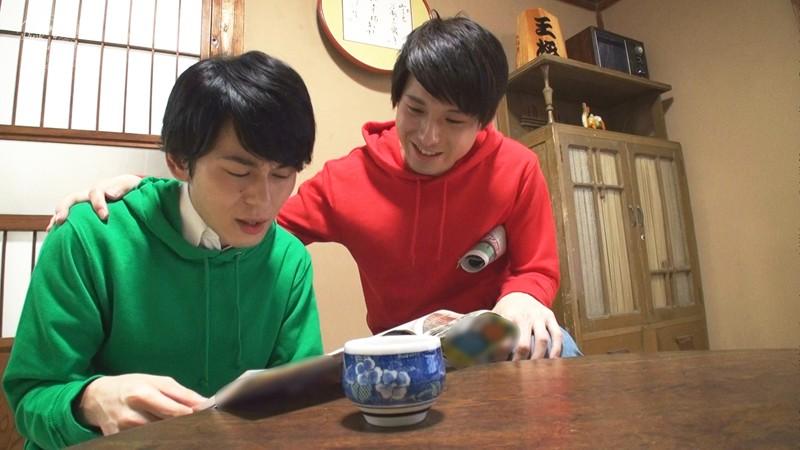 恋愛速度上昇中!〜長男と三男の秘密〜 画像4