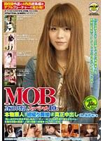 MOB真正中出しスッペシャル10&本物素人!初撮り面接@真正中出し OLなお他1名 ダウンロード