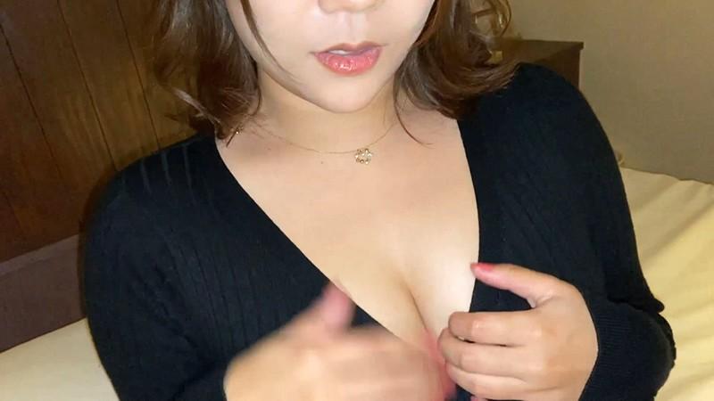染みパンオナニー投稿 明望萌衣3