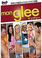 manglee/マングリー