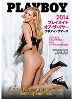 プレイメイト・オブ・ザ・イヤー 2014 ケネディ・サマーズ ダウンロード