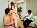 夫の会社の同僚に背後から犯●れ続けた桃尻妻 篠田ゆう