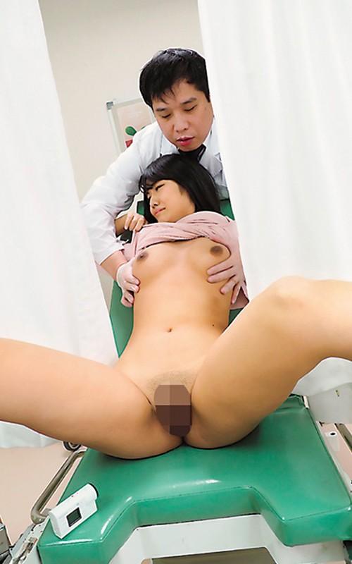 産婦人科の医師に排卵日中出しをされた私の妻… 神宮寺ナオ キャプチャー画像 2枚目
