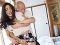 (h_1100hzgd00092)[HZGD-092] 息子の嫁が孕むまで、毎日中出し。 水川スミレ ダウンロード 5