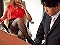 職場の若い男をデカ尻とヒクつくアナルで誘惑し喰い散らかす...sample2