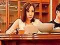 「実は私…アナタのお義父さんに毎週火曜日に犯●れています」 笹倉杏