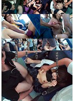 通勤通学ラッシュのバス車内で目撃した痴漢集団 ダウンロード