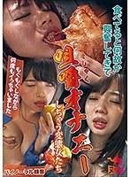 食べてると何故か興奮してきて咀嚼オナニーしちゃう変態女たち ダウンロード