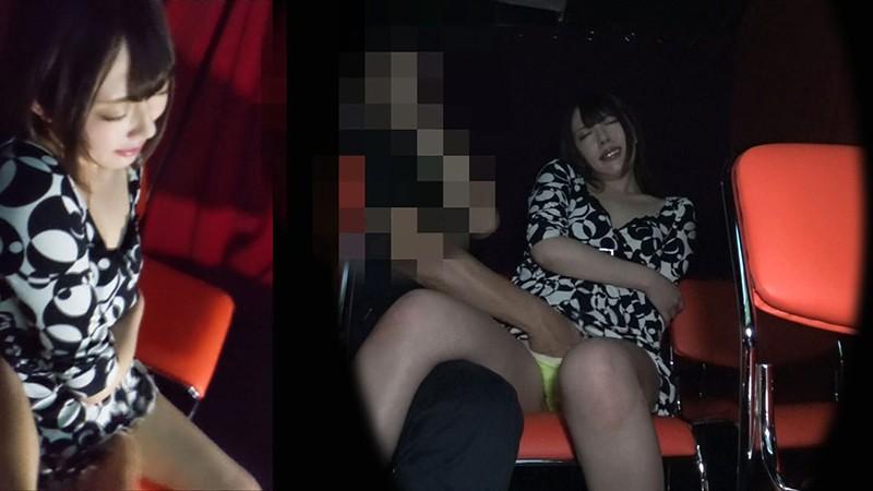 【ちかん映画館】おじさんの痴●テクニックに女子大生がメロメロになる【露出SEX調教】9