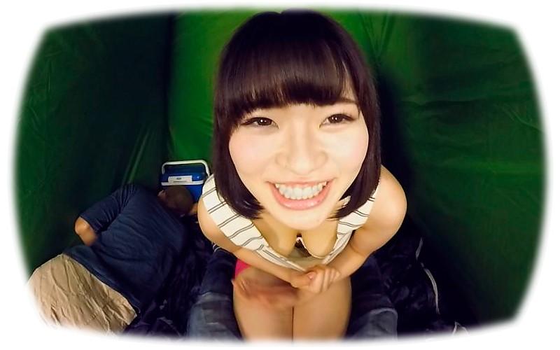 【VR】キャンプで没入密室 発情テント 愛乃はるか 1枚目