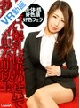 【VR】ドエロい爆乳秘書のせいで勃起力が思春期以上 篠田あゆみ