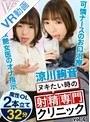 ヌキたい時の射精専門クリニック vol.4 涼川絢音
