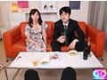 【VR】劇的高画質 岡本結衣 「旦那のいる横で…」4 声我慢…酒...sample9