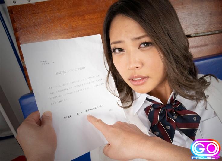 『作品名:黒ギャル恥辱編 今井夏帆』のサンプル画像です