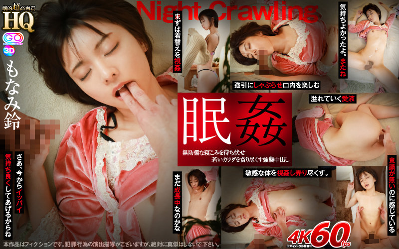 https://pics.dmm.co.jp/digital/video/h_1127gopj00556/h_1127gopj00556pl.jpg