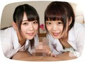 【VR】心花ゆら 夏乃ひまわり W手コキ フェラにパイズリ!手コキで発射!!  顎紐