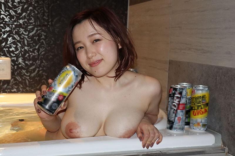 入浴パコパコSTRONG ERO ver.02 風呂でストロング飲んでパコりたい。 田中ねね 1枚目