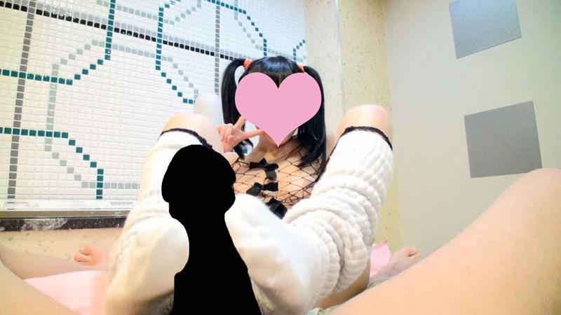 池袋10代限定No.1 無料エロ画像15