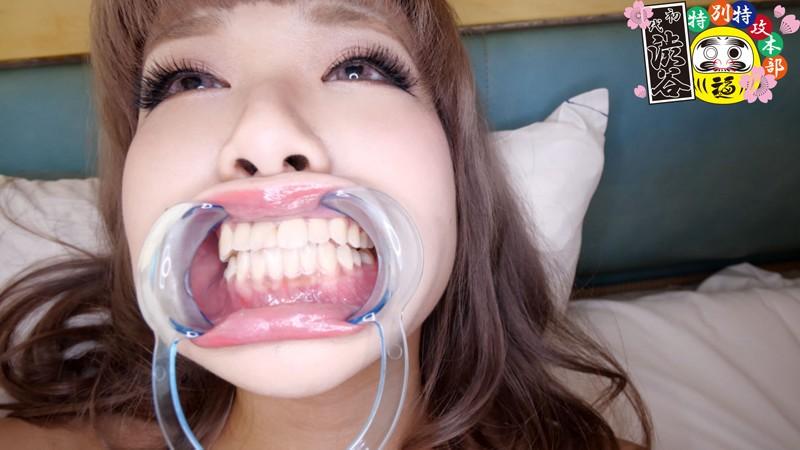 HONB-114 Studio MERCURY - Can You Imagine This Girl, Having Sex? 1 Kana-chan (Not Her Real Name) big image 4