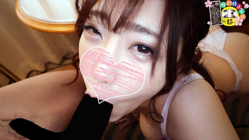 ムチムチおバカGAL本人に内緒で動画販売wあみちゃん(仮)02のサンプル画像