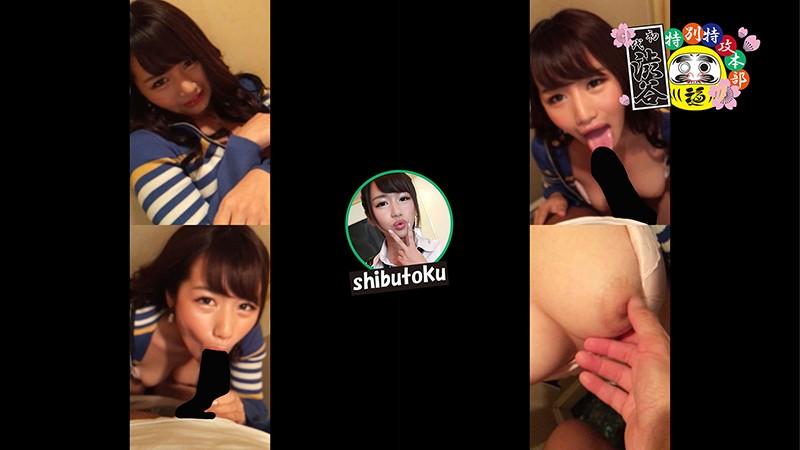 【渋谷クラブ】ナンパ即フェラ動画日本最高とはこの事 3