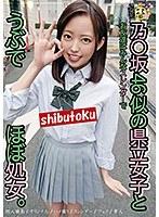乃○坂46似の県立女子とお友達はみんなスレンダーでうぶでほぼ処女。3人分