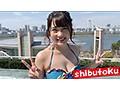 純然たる巨乳美少女と淫乱デート行った時の動画数量限定で販売致します。