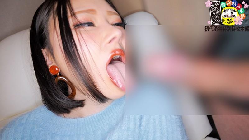 【るい】巨乳キャバ嬢【みな】元気な細ビッチ12