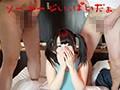ネ申投稿02 「媚薬って美味しいの?」青梅に住む苺ちゃんのアブないお遊び。144cm・34kg 投稿者:ぷーちん 0