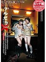 ブルセラX vol.7 4時間 ダウンロード