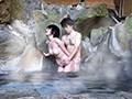 h_113cp00002 [CP-002] 雪景色 日本発情地帯 @の動画キャプチャサンプル 18 / 20