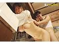 超乳お化け 奥様10人のサンプル画像 15