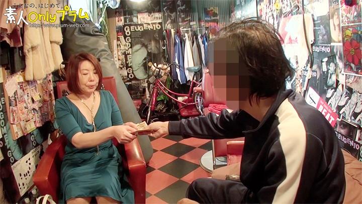 愛しのデリヘル嬢(DQN)素人売春生中出し〜上司だった部長の奥様〜蛍さん52歳 1枚目