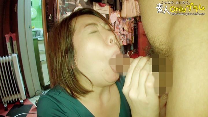 愛しのデリヘル嬢(DQN)素人売春生中出し〜上司だった部長の奥様〜蛍さん52歳 19枚目