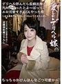 愛しのデリヘル嬢17 (DQN...