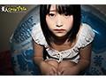 18歳以上限定・続々大人のコスプレ(中田氏) 4