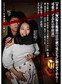 (ガチ夫婦)嫁を俺様の目の前で男たちに抱かせてから…可愛がってみた(中田氏)ノンフィクション元祖出張撮影師2