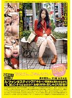 B級素人初撮り 「お父さん、ゴメンなさい」 速水亜矢さん 21歳 女子大生 ダウンロード