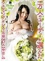 一万人のユーザーが選んだウェディングドレスの花嫁21人(中出し)