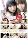 Girls Talk 003 OLが若...