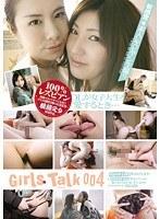Girls Talk 004 OLが女子大生を愛するとき… ダウンロード
