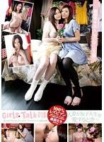 Girls Talk 018 人妻が女子大生を愛するとき… ダウンロード