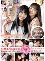 Girls Talk 031 女子大生が...